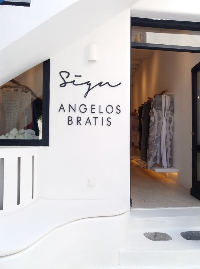 Sign Angelos Bratis Mykonos